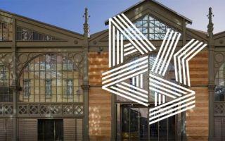 巴黎首届非洲当代艺术博览会因袭击事件取消
