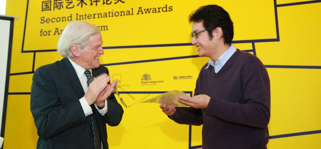 【重磅】第二届国际艺术评论奖IAAC揭晓 张未发表获奖感言