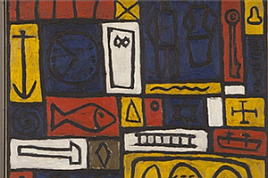 艺术评论家为迈阿密巴塞尔带来巴洛克风格展位
