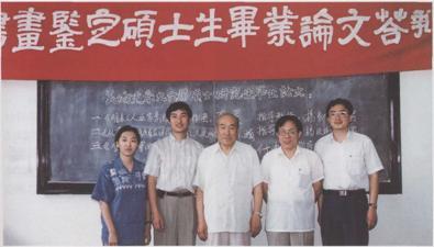 说明: C:\Users\HP-\Desktop\刘九庵100周年文章word版\media\image2.jpeg