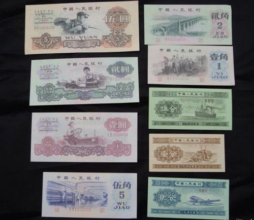 旧版人民币掀收藏热 部分旧钞已升值超70倍_投