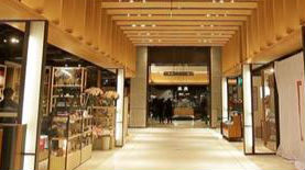 【有言】文创达人探访诚品生活苏州:台湾书店如何在内地扎根