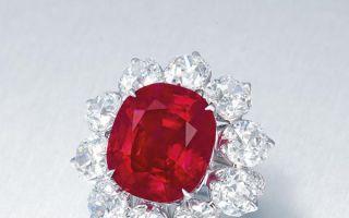 鸽血红红宝石在佳士得拍出1.42亿港元