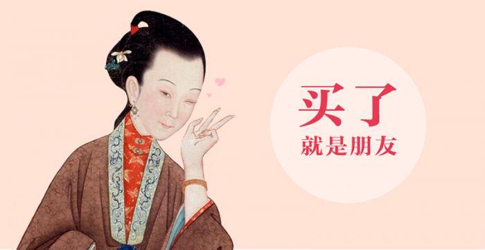 买了这些故宫淘宝尖货就有机跟妃子的皇上搞笑表情包刘诗诗图片