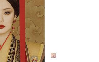 """临潼秦东陵探访""""芈月墓"""" 陪葬墓现21个神秘圆坑"""