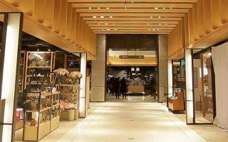 有言:文创达人探访诚品生活苏州 台湾书店如何在内地扎根