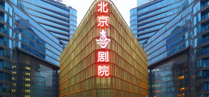 北京喜剧艺术节让喜剧落地生根