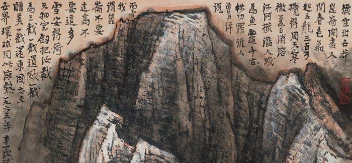 保利2015秋拍:现当代艺术新推20世纪中国艺术专场
