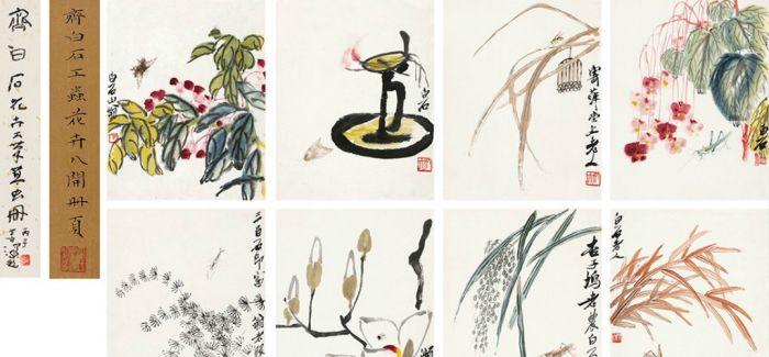 齐白石《花卉工笔草虫册》1.15亿元天价成交