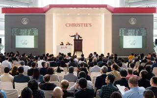 佳士得香港秋季拍卖再创佳绩 总成交额逾26.2亿港元