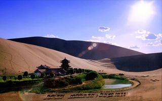 首届丝绸之路(敦煌)国际文化博览会将办