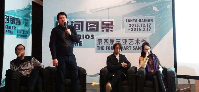 """城市与艺术共舞:2015年第四届""""三亚艺术季 时间图景""""即将启程"""