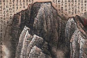 保利近代绘画专场总成交额1.32亿元 李可染拔得头筹