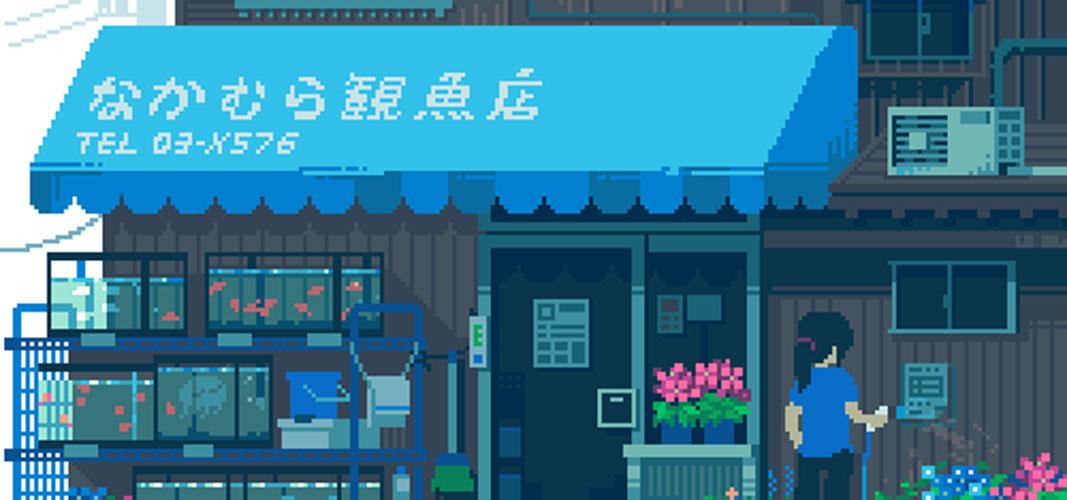日本插画家1041UUU绘制的像素画生活场景