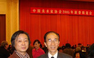 靳尚谊批评国内油画界照片化没有油画味
