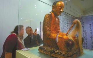 荷兰首相在深回应中国肉身佛像被盗:是否属实须考证