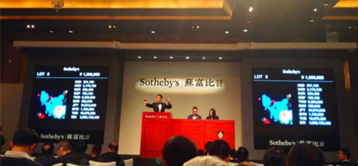 苏富比北京2015秋拍:谢南星《无题(模糊的花4号)》夺魁