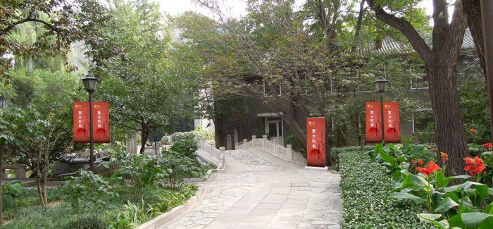中国国家画院艺术考古研究 所成立暨林晓文物捐赠仪式