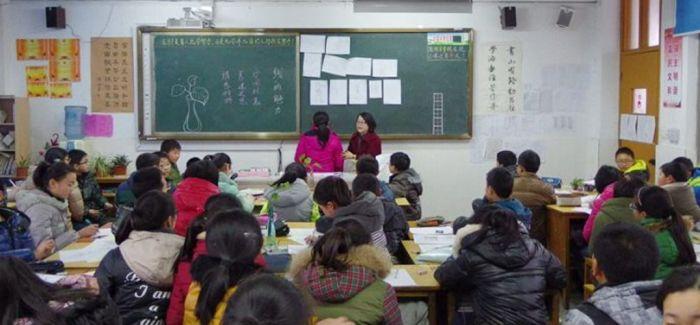 """""""慢""""的课堂 """"慢""""的起步 :初一美术课堂教学实践与探索"""