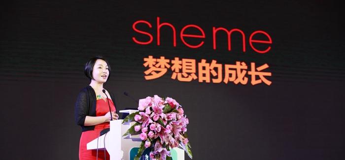 Create in China 惊艳世界的中国品牌