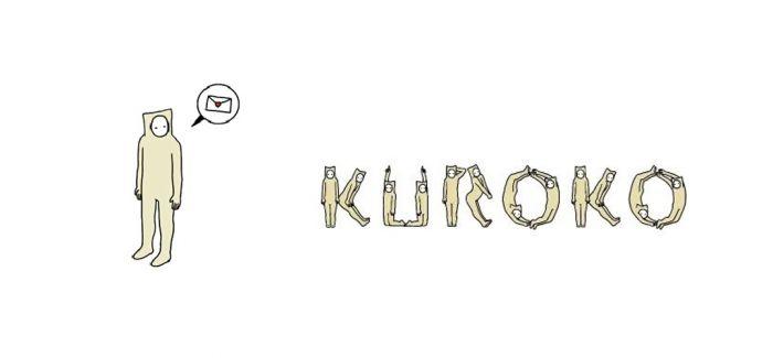 你不是一个人 日本萌系动画KUROKO