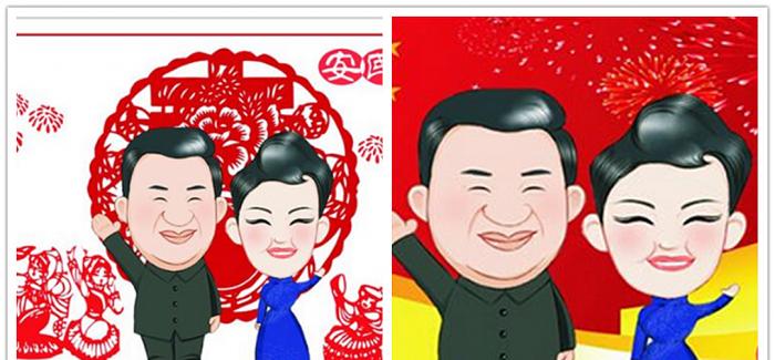 《国泰民安》2016新年贺卡彰显中国传统文化元素受追捧