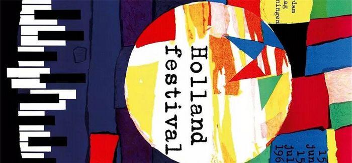 荷兰节日海报:既要一本正经 也要与众不同