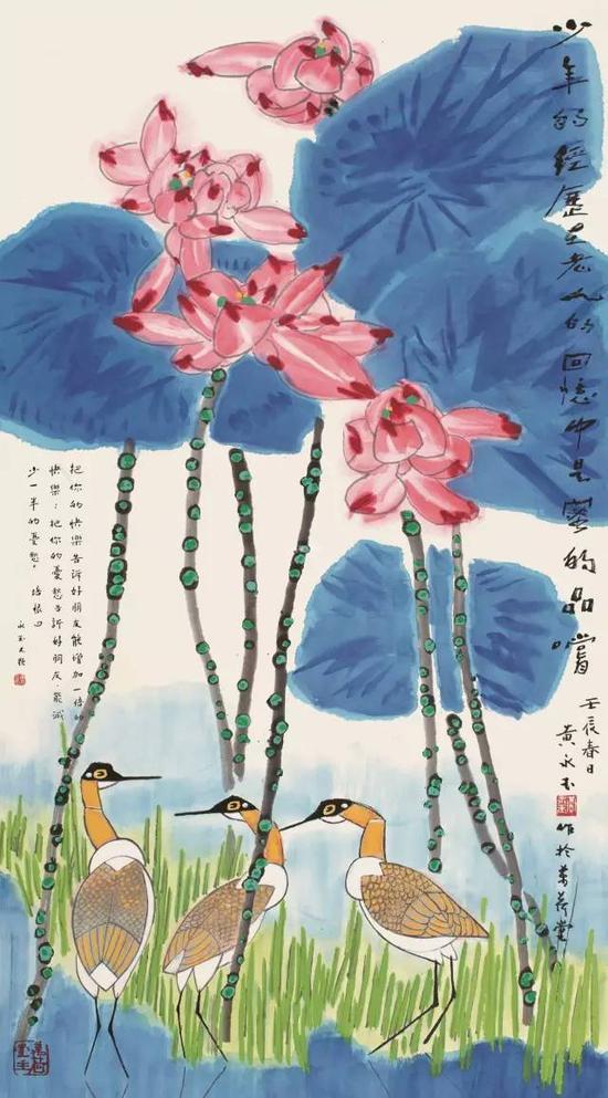 lot 0038 黄永玉 壬辰(2012年作) 荷塘水鸟 镜片 设色纸本 153×84cm  估价:500,000-800,000