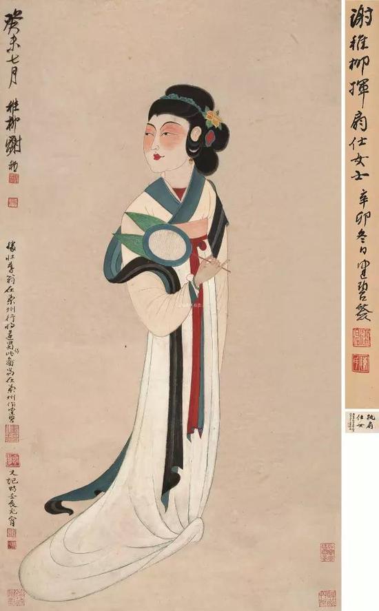 lot 0228 谢稚柳 癸未(1943年作) 执扇仕女 立轴 设色纸本 画心101×52.5cm;诗堂33.5×52.5cm  估价:2,000,000-3,000,000