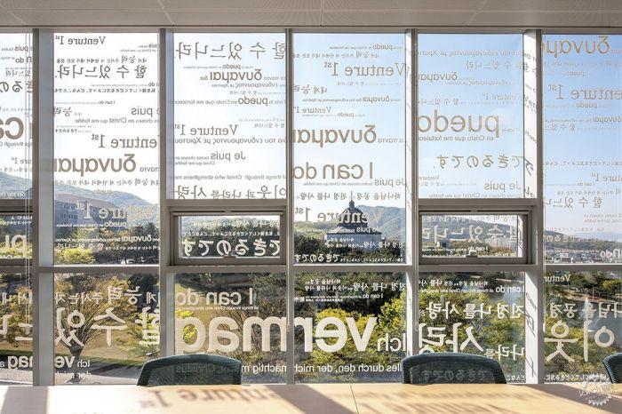 湖西大学图书馆/ Bang Keun YOU + DongWoo Architects and Consultants第12张图片