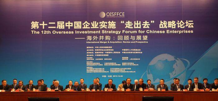"""""""走出去""""战略助推文化企业国际化进程"""