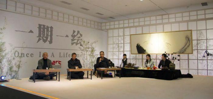 """盈艺术中心""""一茶一绘""""第二期:当代艺术与城市文化"""