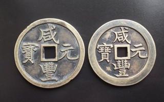 古钱币收藏,并非年代越久就值钱!
