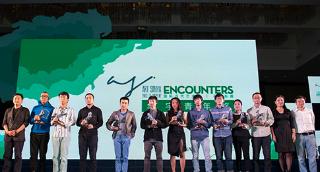 2014年第三届三亚艺术季暨第二届华宇青年奖将揭晓
