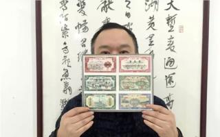 武汉市民收藏一套旧版人民币价值500万