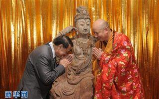 唐代木质观音菩萨坐像回归中国 高达1.86米