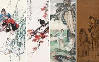 嘉德四季书画山东公开征集 12月23—27日举行