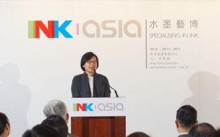 水墨艺博逾新闻发布会亮相香港 逾40机构参展