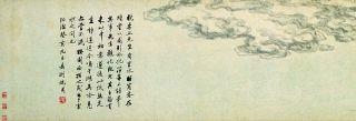 央美晒家底:藏有多少珍罕古画?