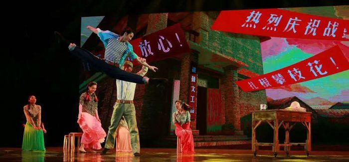 舞剧《以梦为花》: 展示攀枝花建设者的坚守