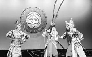 5年3次大集结 川丑舞台上有了新面孔