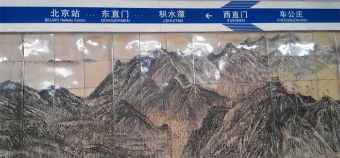 """北京地铁""""破相""""老壁画修复难 不乏名家之作"""