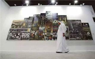 迪拜想做现代艺术的思想领袖
