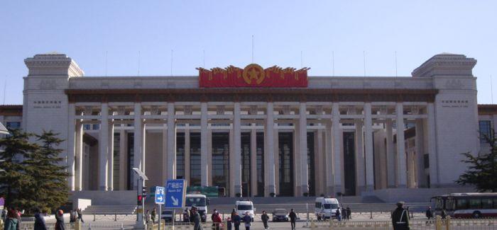 国家博物馆网店开张 网友:故宫淘宝有了