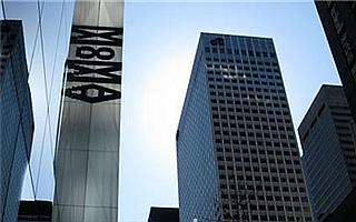 MoMA彻底打破传统媒材分类 走更加灵活的跨界之路