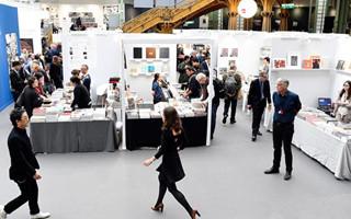 恐怖袭击发生后 巴黎摄影展主动向参展画廊支付赔偿金