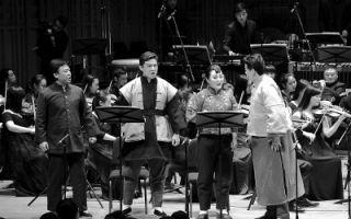 田小娥唱出《白鹿原》歌剧第一声