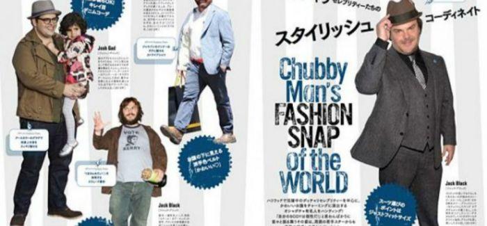 胖子也可以是型男!日本专为多肉先生办了份时尚杂志