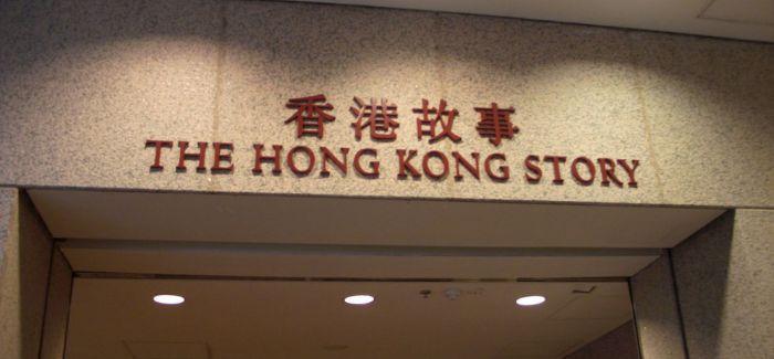 香港历史博物馆呈现明代璀璨