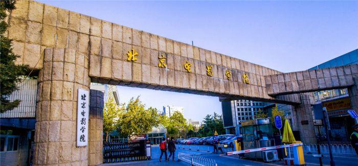 北京高水平艺术团招生统测准考证8日起可打印